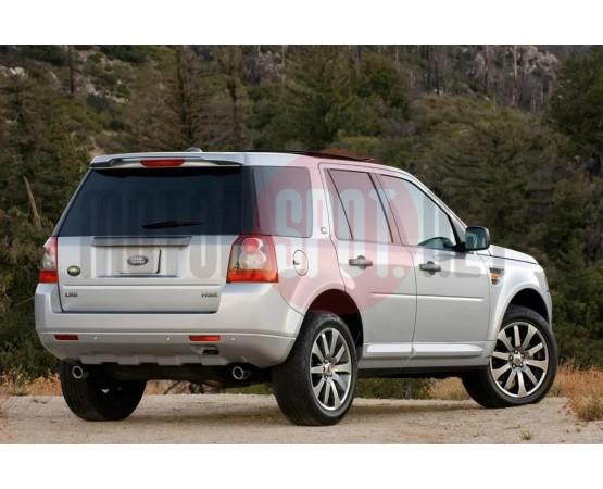 Ponteira para Land Rover Freelander 2
