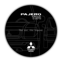 Capa de Estepe Mitsubishi Pajero TR4 - CS-22
