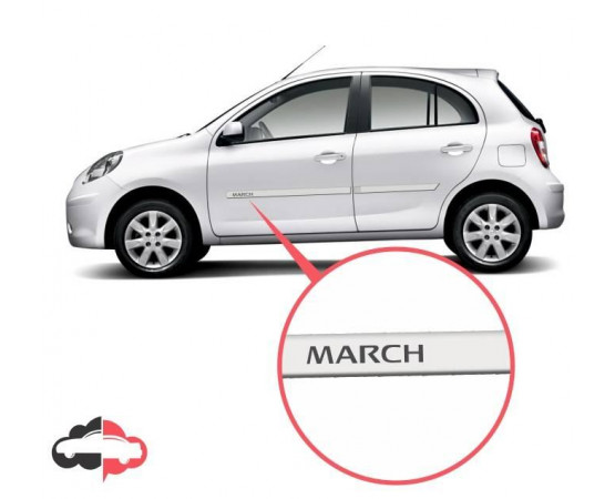 Friso Lateral Personalizado Nissan March