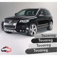 Friso Lateral Personalizado Volkswagen Touareg