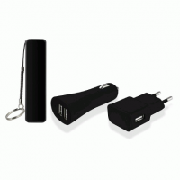 Kit 3 em 1 Power Bank com Cabo Micro USB e Carregador Automotivo/Parede Multilaser CB081