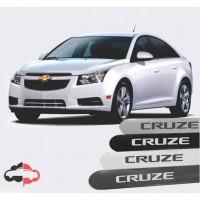 Friso Lateral Personalizado Chevrolet Cruze