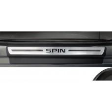 Soleira Premium Aço Escovado 4P Spin