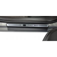Soleira Premium Aço Escovado 4P C3 Picasso