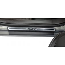 Soleira Premium Aço Escovado 4P Grand Siena