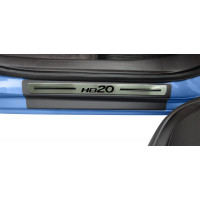 Soleira Premium Aço Escovado 4P Hb20